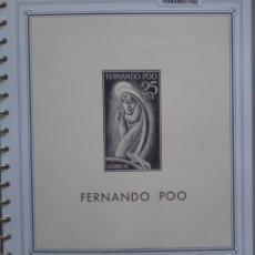 Sellos: FERNANDO POO COLECCIÓN COMPLETA AÑOS 1960 A 1968 - NUEVOS ** - ECEPTO 226/34 CON FIJASELLOS 12 FOTOS. Lote 173550719