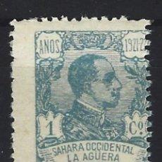 Sellos: LA AGÜERA 1923- ALFONSO XIII - SELLO NUEVO **. Lote 173631355