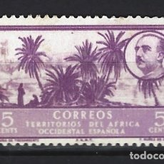 Sellos: ÁFRICA OCCIDENTAL 1950 - SELLO NUEVO **. Lote 173633473