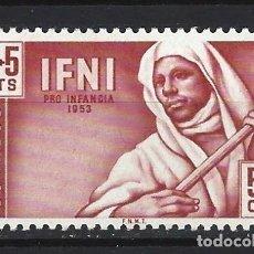 Sellos: IFNI 1953- PRO INFANCIA, MÚSICOS - SELLO NUEVO **. Lote 173639987