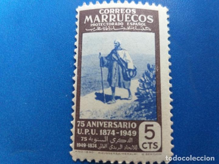 NUEVO **. MARRUECOS. AÑO 1949. 75º ANIVº DE LA UPU. EDIFIL Nº 312 (Sellos - España - Colonias Españolas y Dependencias - África - Marruecos)