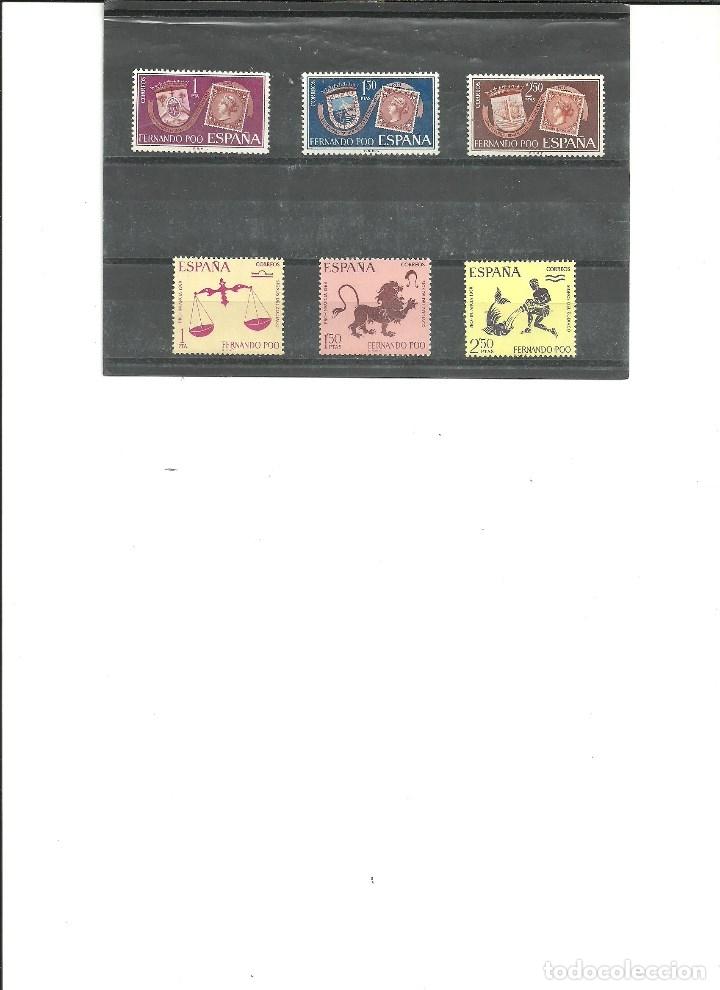 FERNANDO POO -TODOS LOS SELLOS DEL AÑO 68 NUEVOS SIN FIJASELLOS (SEGÚN FOTO ) (Sellos - España - Colonias Españolas y Dependencias - África - Fernando Poo)