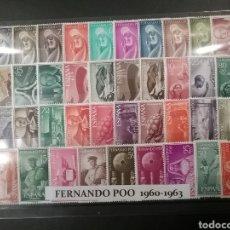 Sellos: SELLOS DE FERNANDO POO NUEVOS 1960 AL 63. Lote 173819822