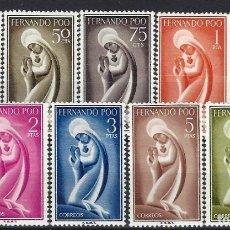 Sellos: FERNANDO POO 1960 - VIRGEN MARÍA, S.COMPLETA - SELLOS NUEVOS **. Lote 173896094