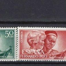 Sellos: FERNANDO POO 1966 - PRO INFANCIA, S.COMPLETA - SELLOS NUEVOS **. Lote 173897185