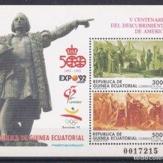 Sellos: GUINEA ECUATORIAL.- HOJA BLOQUE DEL QUINTO CENTENARIO DEL DESCUBRIMIENTO DE AMÉRICA. Lote 173931472