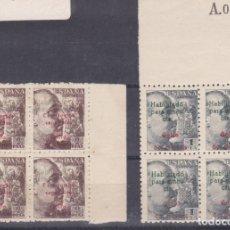 Sellos: GUINEA.- SELLOS Nº 273A Y 274 EN BLOQUE DE CUATRO NUEVOS SIN CHARNELA.. Lote 173931865