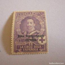 Sellos: MARRUECOS 1926, EDIFIL,Nº 103**, PRO CRUZ ROJA ESPAÑOLA.. Lote 173969677