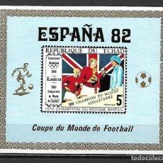Sellos: MUNDIAL ESPAÑA 1982 HOJA BLOQUE SIN DENTAR DE TCHAD NUEVA PERFECTA. Lote 174177304