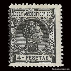 Sellos: SELLOS. ELOBEY ANNOBÓN CORISCO 1907.ALFONSO XIII. 4P.OLIVA. NUEVO*. EDIF.Nº 48. Lote 174321708