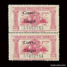 Sellos: TANGER 1938.SELLOS DE DERECHOS CONSULARES.2P.ROSA.BLOQUE 2.NUEVO**. EDIFIL. Nº144. Lote 174324162
