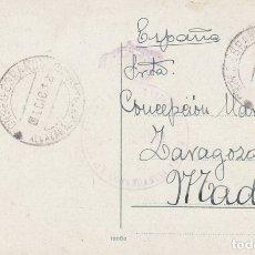 Sellos: MARRUECOS. POSTAL DE 1912 A MADRID CON MARCA 'BATALLÓN DE INFANTERÍA DE MARINA'.. Lote 174407569