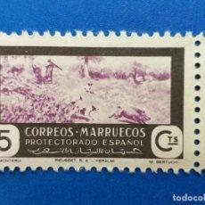 Selos: NUEVO **. MARRUECOS. AÑO 1951. EDIFIL 330. CAZA Y PESCA, LA MONTERÍA.. Lote 174503628
