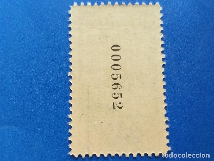Sellos: Nuevo **. Marruecos, Año 1949. 75º Anivº de la UPU. EDIFIL nº 314. - Foto 2 - 174504084