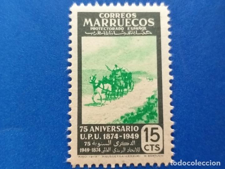 NUEVO **. MARRUECOS, AÑO 1949. 75º ANIVº DE LA UPU. EDIFIL Nº 314. (Sellos - España - Colonias Españolas y Dependencias - África - Marruecos)