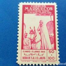 Sellos: NUEVO **. MARRUECOS. AÑO 1949. EDIFIL 305. BODA DEL JALIFA. Lote 174504657
