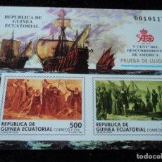Sellos: GUINEA ECUATORIAL - PRUEBA DE LUJO - EDIFIL Nº 1 ** - NUEVA. Lote 174646397
