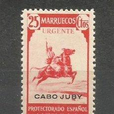Sellos: CABO JUBY EDIFIL NUM. 132 ** NUEVO SIN FIJASELLOS. Lote 251934660