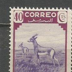 Sellos: SAHARA ESPAÑOL EDIFIL NUM. 68 ** NUEVO SIN FIJASELLOS. Lote 227991820