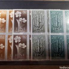 Sellos: SELLOS DE IFNI AÑO 1956 EDIF. 128/131 LOT.N.10007. Lote 175308464