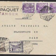 Sellos: 1950 - ESPAÑA / TANGER (MARRUECOS) - FRANQUEO MIXTO - CORREO AEREO A SUIZA . Lote 175439299