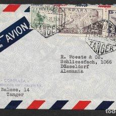 Sellos: 1951 - ESPAÑA / TANGER (MARRUECOS) - FRANQUEO MIXTO - CORREO AEREO A ALEMANIA. Lote 175441579