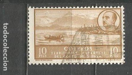 GUINEA ESPAÑOLA EDIFIL NUM. 292 USADO (Sellos - España - Colonias Españolas y Dependencias - África - Guinea)