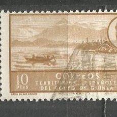 Sellos: GUINEA ESPAÑOLA EDIFIL NUM. 292 USADO. Lote 175535925