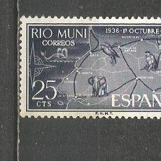 Sellos: RIO MUNI EDIFIL NUM. 21 USADO. Lote 175620817