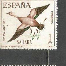 Timbres: SAHARA ESPAÑOL EDIFIL NUM. 262 USADO. Lote 175622764