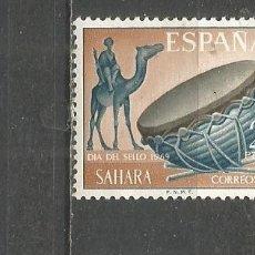 Timbres: SAHARA ESPAÑOL EDIFIL NUM. 277 USADO. Lote 175622997