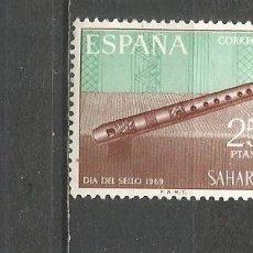 Timbres: SAHARA ESPAÑOL EDIFIL NUM. 278 USADO. Lote 175623027