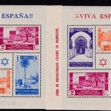 Sellos: MARRUECOS 1937 - HOJAS BLOQUE DE SELLOS TIPOS 1935-37 NUEVAS SIN FIJASELLOS ED. 167/168. Lote 175920280