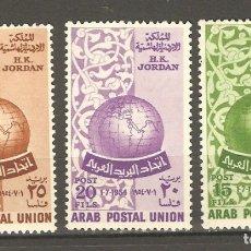 Sellos: EGIPTO,1955, 3 V.G.ORIGINAL,SIN FIJASELLOS,NUEVOS,YET 371,372,373.. Lote 176261489