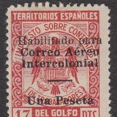 Sellos: GUINEA - FISCAL - LOCAL NUM.12 NUEVO CON FIJASELLOS . Lote 176300104