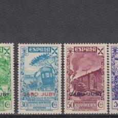 Sellos: CABO JUBY - SELLOS BENEFICENCIA NUMS B 12 A 17 NUEVOS CON FIJASELLOS. Lote 176361823