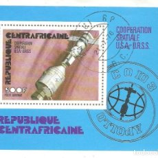 Sellos: HOJITA REP.CENTROAFRICANA,1976,CAT.MI BL 9, USADA.. Lote 176392077