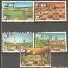 Sellos: KENIA, 1984,CAT.YT. 314 A 318, NUEVOS, GOMA ORIGINAL, SIN FIJASELLOS.. Lote 176392125