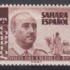 Sellos: SAHARA ESPAÑOL SELLOS NUMS. 88 A 90 NUEVOS CON FIJASELLOS . Lote 176490569