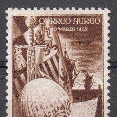 Sellos: SAHARA ESPAÑOL CORREO AÉREO NUM. 97 NUEVO CON FIJASELLOS . Lote 176490715