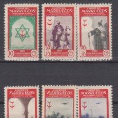 Sellos: MARRUECOS NUMS 291 A 296 NUEVOS CON FIJASELLOS . Lote 176498198