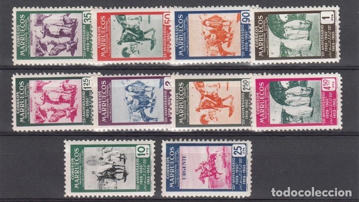 MARRUECOS NUMS 384 A 393 NUEVOS CON FIJASELLOS (Sellos - España - Colonias Españolas y Dependencias - África - Marruecos)