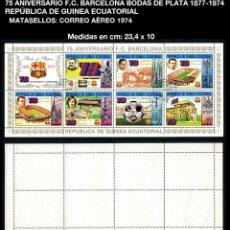Sellos: 75 ANIVERSARIO F.C. BARCELONA - BODAS DE PLATA - GUINEA ECUATORIAL- 1974 - REF738. Lote 176698472