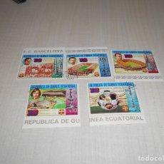 Sellos: REPUBLICA DE GUINEA ECUATORIAL - 75 ANIVERSARIO F.C BARCELONA 1899-1974- 10 EKUELE-5 SELLOS . Lote 176731233