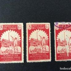 Sellos: MARRUECOS IMPUESTO DEL TIMBRE 5 CTS.. Lote 176861732