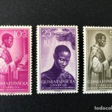Sellos: GUINEA 1955 EDIFIL 344/6* MLH. Lote 176862565