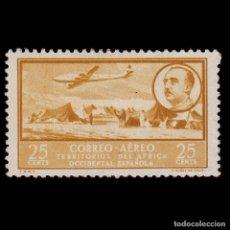 Sellos: SELLOS AFRICA OCCIDENTAL. 1950.PAISAJES EFIGIE.25C CAST.AMARILLO.NUEVO*. EDIFIL.Nº20. Lote 176873563