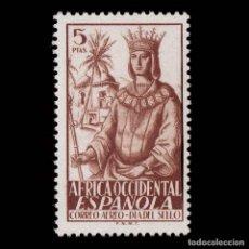 Sellos: SELLOS.AFRICA OCCIDENTAL. 1949.LXXXV ANV.UPU. 5P. CASTAÑO.NUEVO**.EDIFIL.2. Lote 176890745