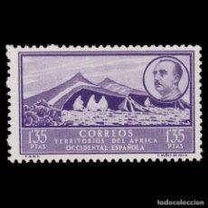 Sellos: SELLOS AFRICA OCCIDENTAL. 1950.PAISAJES EFIGIE.1,35P VIOLETA.NUEVO**.EDIFIL.Nº15. Lote 176904989