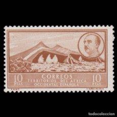 Sellos: SELLOS AFRICA OCCIDENTAL. 1950.PAISAJES EFIGIE.10P CAST. CLARO.NUEVO**.EDIFIL.Nº18. Lote 176905919